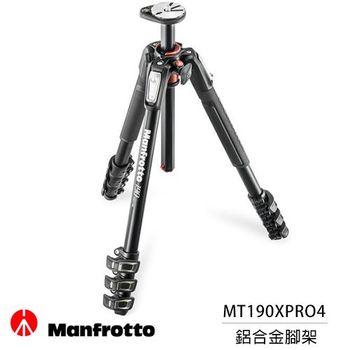 Manfrotto MT190XPRO4 新190系列 鋁合金三節腳架(正成公司貨)