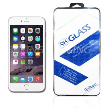 資詠 APPLE iPhone 6 4.7吋 玻璃保護貼/保護膜