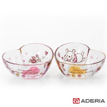 【ADERIA】日本進口LoveLove系列維尼心型玻璃碗兩入組