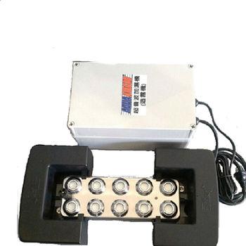 【灑水達人】W3000 超音波水上雲霧機每小時3公升全國唯一防水型