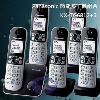 【Panasonic】DECT數位無線電話超值組 KX-TG6812+3 / KX-TG6815 (鈦金黑)