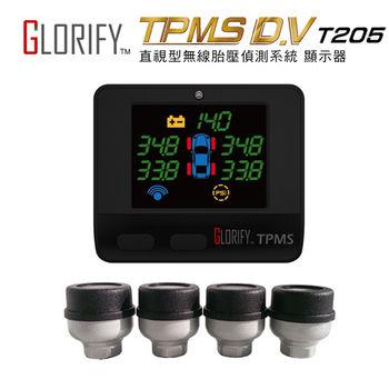 Glorify TPMS PRO T205 車載直視型無線胎壓監測系統