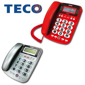 【TECO東元】來電顯示有線電話XYFXC007
