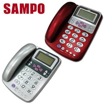 【SAMPO聲寶】來電顯示有線電話HT-B1003L