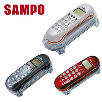 【SAMPO聲寶】可壁掛有線電話HT-B907WL