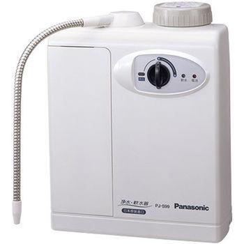 【Panasonic 國際牌】軟水機(PJ-S99公司貨)