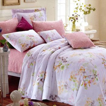 【幸運草】愛芙娜 嫩柔天絲雙人四件式兩用被床包組