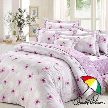 【Arnold Palmer雨傘】紫光花曲-精梳純棉床罩雙人加大七件組