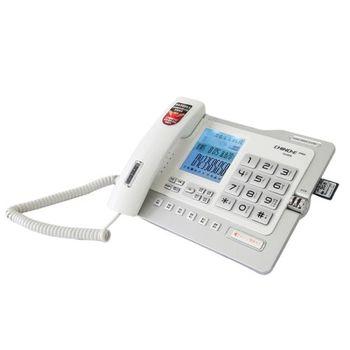 【CHINO-E中諾】來電顯示數位答錄/密錄電話 G025(4G)