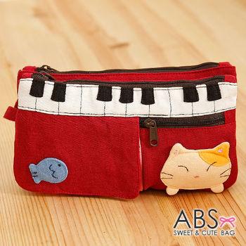 【ABS貝斯貓】鋼琴貓咪收納袋 長夾 萬用包 紅色88-176