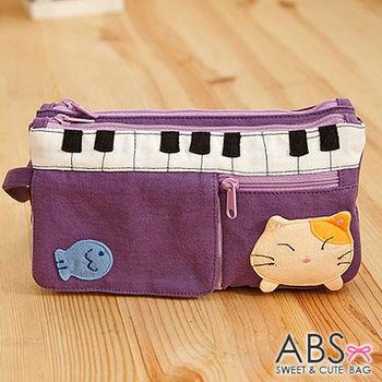 【ABS貝斯貓】鋼琴貓咪收納袋 長夾 萬用包 紫色88-176