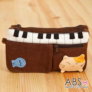 【ABS貝斯貓】鋼琴貓咪收納袋 長夾 萬用包 咖啡88-176