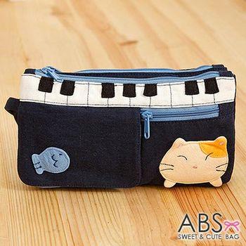 【ABS貝斯貓】鋼琴貓咪收納袋 長夾 萬用包 藍色88-176