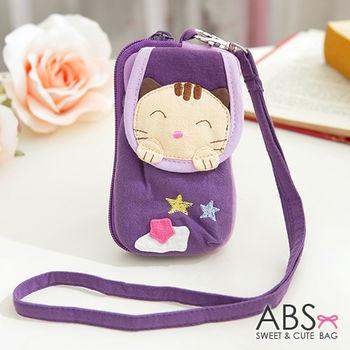 【ABS貝斯貓】貓咪小錢包 手機袋 紫色88-188