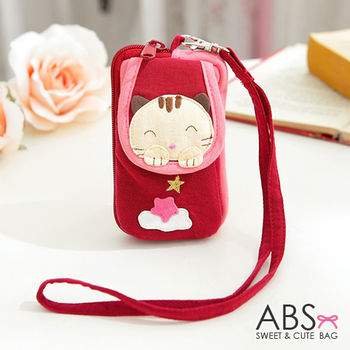 【ABS貝斯貓】貓咪小錢包 手機袋 深紅88-188
