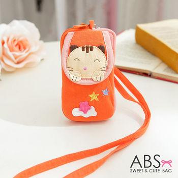 【ABS貝斯貓】貓咪小錢包 手機袋 橘色88-188