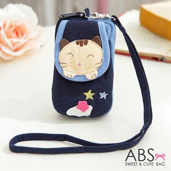 【ABS貝斯貓】貓咪小錢包 手機袋 藍色88-188