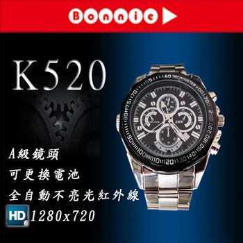 Bonnie K520 1280X720 16G 低照度可換電池 不亮光紅外線燈 針孔攝影機