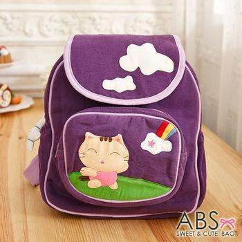 【ABS貝斯貓】快樂散步小型後背包 拼布包 紫色88-170