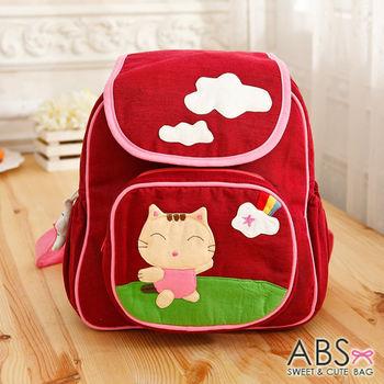 【ABS貝斯貓】快樂散步小型後背包 拼布包 深紅88-170