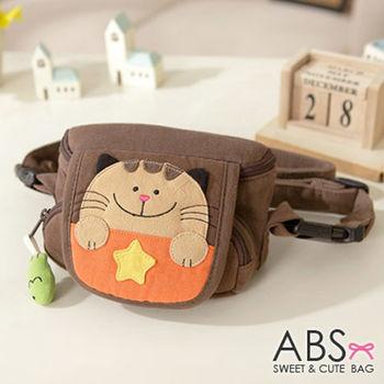 【ABS貝斯貓】可愛貓咪斜背包 相機包 腰包 咖啡88-046