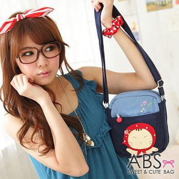 【ABS貝斯貓】小紅帽貓咪拼布包 斜背包 藍色88-163