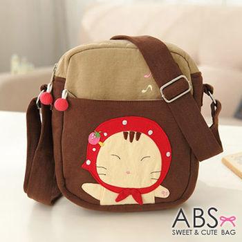 【ABS貝斯貓】小紅帽貓咪拼布包 斜背包 咖啡88-163