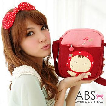 【ABS貝斯貓】小紅帽貓咪拼布包 斜背包 粉色88-163