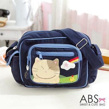 【ABS貝斯貓】彩虹貓咪拼布包 斜背包 藍色88-167