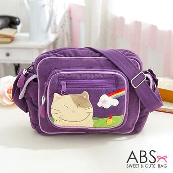 【ABS貝斯貓】彩虹貓咪拼布包 斜背包 紫色88-167