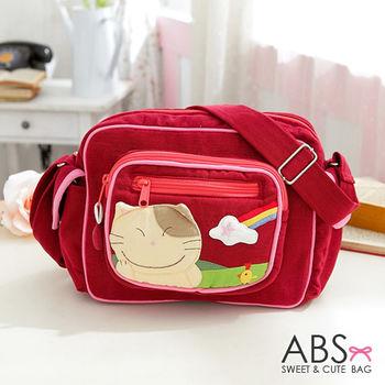 【ABS貝斯貓】彩虹貓咪拼布包 斜背包 紅色88-167