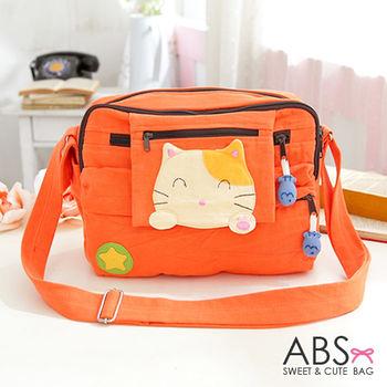 【ABS貝斯貓】大頭貓咪拼布包 斜背包 橘色88-173