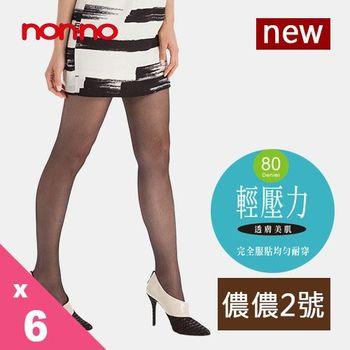 【儂儂non-no】80D輕壓力褲襪(6雙/入)