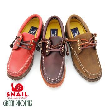 【SNAIL 】雷根大底系列帆船鞋-休閒鞋-咖啡色、棕色、紅色
