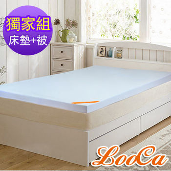 《買就送》【LooCa】釋壓吸濕排汗10cm記憶床墊-雙人