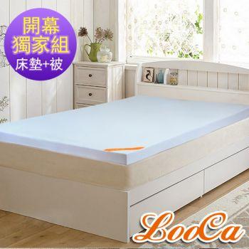 《買就送》【LooCa】釋壓吸濕排汗10cm記憶床墊-單人