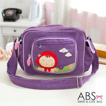 【ABS貝斯貓】小紅帽貓咪拼布包 斜背包 紫色88-186