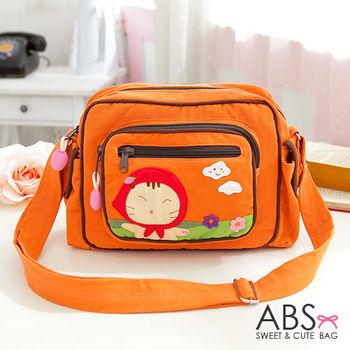 【ABS貝斯貓】小紅帽貓咪拼布包 斜背包 橘色88-186