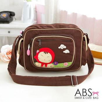 【ABS貝斯貓】小紅帽貓咪拼布包 斜背包 咖啡88-186