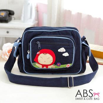 【ABS貝斯貓】小紅帽貓咪拼布包 斜背包 藍色88-186