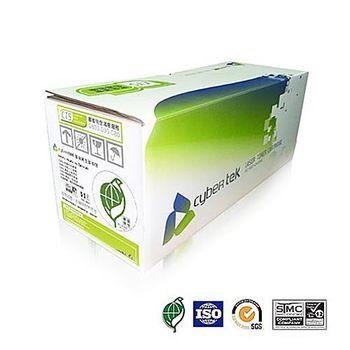 榮科Cybertek HP C9732A環保碳粉匣(黃)