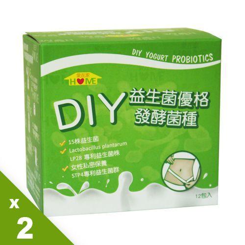 【愛在家】DIY益生菌優格發酵菌種 2盒組 (12包/盒)