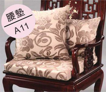 【DH 夢幻天堂】A11高級緹花絨布腰墊
