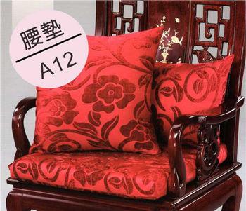【DH 夢幻天堂】A12高級緹花絨布腰墊