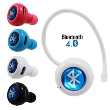 超迷你藍牙耳機 藍牙4.0 支援同時連接兩隻手機 耳機雙聲導 傳輸距離最遠達10米