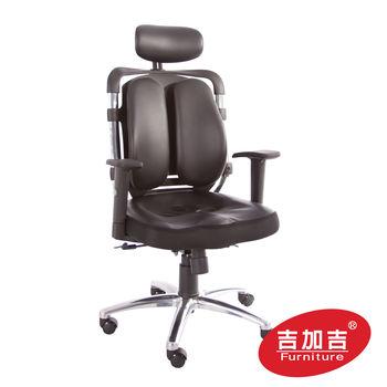 【吉加吉】高背型PU透氣皮椅 TW-076 黑色 多功能電腦/辦公椅