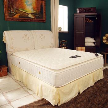 TOTOMI 防蹣紓眠正三線獨立筒3尺單人床墊