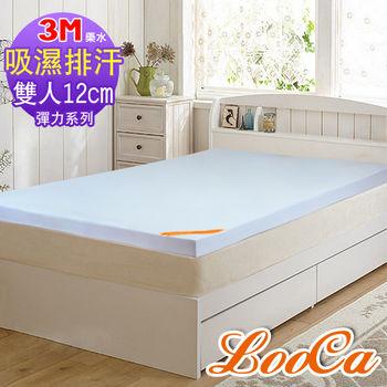 《買就送》【LooCa】吸濕排汗釋壓12cm記憶床墊-雙人5尺