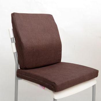 【Embrace英柏絲】辦公室 記憶護腰坐靠墊組合-壓紋咖啡(100%記憶綿護腰墊+坐墊)