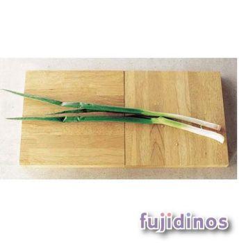 【有元葉子la base】橡膠天然木砧板一件組